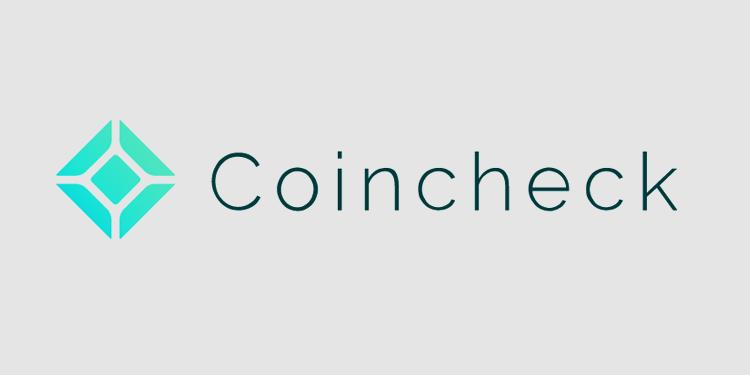 """تعرف على تفاصيل اكتتاب IEO جديد على منصة """"Coincheck"""" وموعده"""