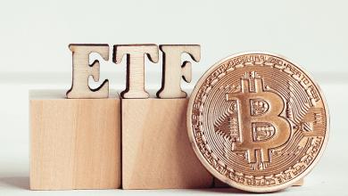 إذا كنت تريد ETF البيتكوين في الولايات المتحدة ؟ حاول الانتظار حتى عام 2023