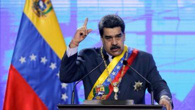 فنزويلا تعلن عن موعد إطلاق البوليفار الرقمي…تعرف عليه!
