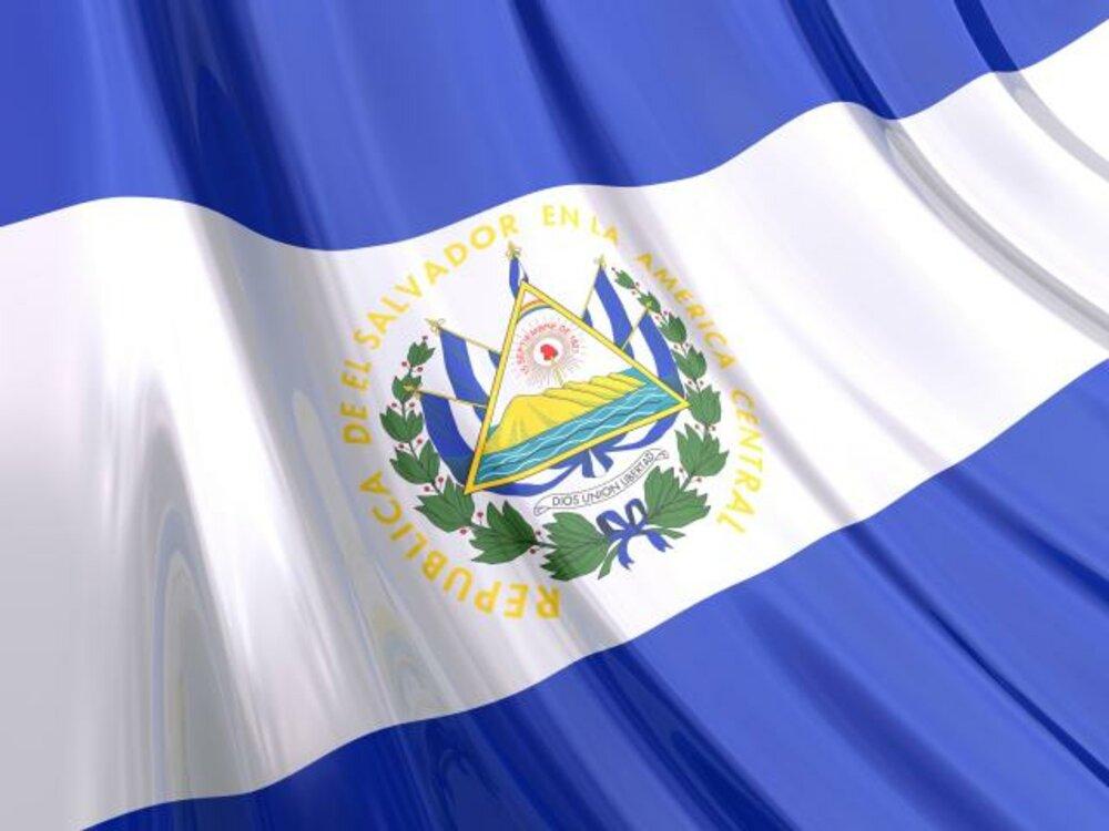 إقتراب إعتماد البيتكوين بشكل رسمي في السلفادور...كيف يمكن أن تتغير حياة شعب السلفادور بسبب ذلك؟