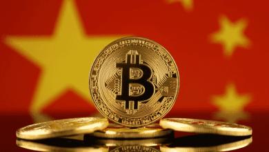 المحكمة العليا الصينية تعلن أن العملة المشفرة غير محمية بموجب القانون