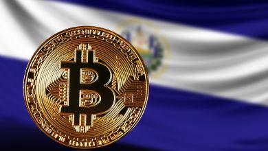 """تبني البيتكوين في السلفادور: 1.1 مليون سلفادوري يستخدمون الآن محفظة البيتكوين """"Chivo"""""""