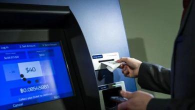 """تقرير: """"وول مارت"""" تثبت 200 جهاز صراف آلي بيتكوين في متاجرها الأمريكية"""