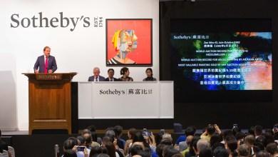 """شركة """"Sotheby's"""" تتوسع في سوق الكريبتو وتستثمر 20 مليون دولار في شركة مختصة في NFT"""