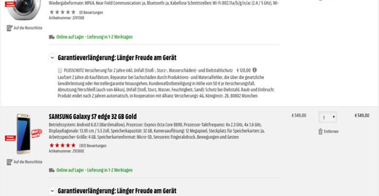 عرض بقيمة 349 يورو مجاناً عند طلب موبايل اس 7 أو اس 7 ايدج من ميديا ماركت