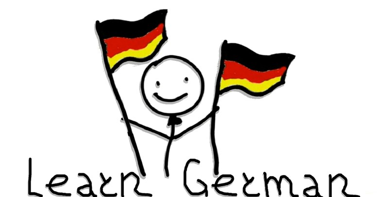 تعلم بدايات اللغة الألمانية