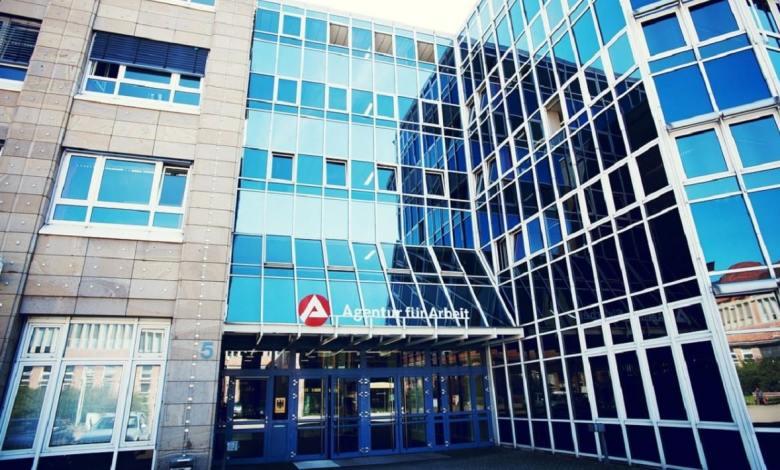 الجوب سنتر في ألمانيا Jobcenter حقوق ..واجبات ..نوع المساعدات ..التزامات