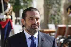 مظاهرات لبنان والجريري