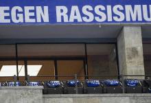 Photo of مكتب هندسي في برلين : لا نريد عرباً رسالة عنصرية لشاب عربي تثير الجدل في ألمانيا