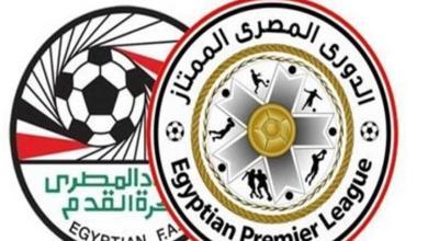 صورة ترتيب الدوري المصري بعد تعادل الأهلي والإنتاج