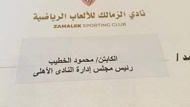 صورة مرتضي منصور  يصدر بيانا مددنا يد الصلح لدرء الفتنه و الخطيب رفض الدعوة