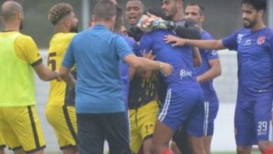 صورة شجار بين لاعبين في مباراة ودية بالمغرب