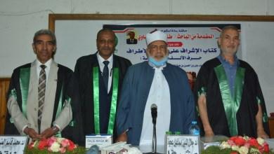 صورة عشماي بطل الكاراتية يحصل علي الدكتوراة بتقدير مرتبة الشرف الاولى
