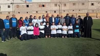 صورة بنات البرجاية لكرة القدم يحققن إنجاز الصعود للدوري الممتاز رسميا … ونجاح للمدرب في تجربته الأولي