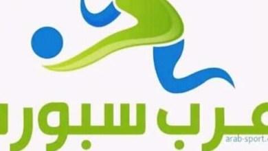 صورة أسرة تحرير عرب سبورت تهنئ زملائهم علي النجاح وبتفوق