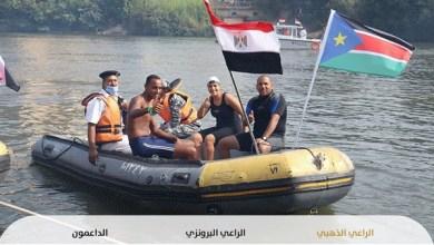 صورة أبطال الاتحاد يحملون علم مصر في مياه النيل ويبعثون رسالة سلام