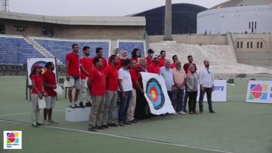 صورة نتائج منافسات بطولة الجمهورية للقوس والسهم