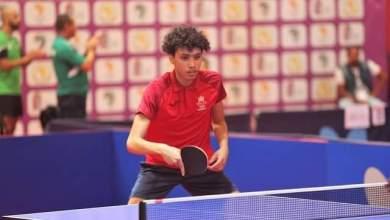 صورة تأهل المنتخب المغربي لكرة الطاولة لبطولة العالم بكوريا