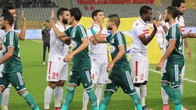 صورة موعد مباراة الزمالك والمصرى البورسعيدى والقنوات الناقلة للمباراة وترددها