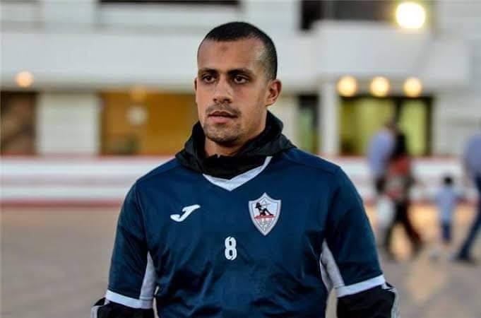 محمد أشرف روقه لاعب الزمالك