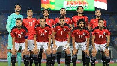 صورة تشكيل منتخب مصر المتوقع أمام منتخب توجو اليوم