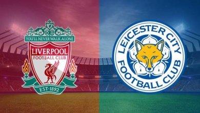 صورة مباراة ليفربول وليستر سيتي اليوم تشكيل الفريقين