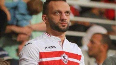 صورة استقالة أمير مرتضي منصور من الإشراف على فريق الكرة بالزمالك