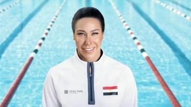 صورة فريدة عثمان تستعد للمنافسة في بطولة أمريكا المفتوحة للسباحة