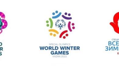 صورة 3 شعارات مبدئية للألعاب العالمية الشتوية للأولمبياد الخاص – كازان 2022