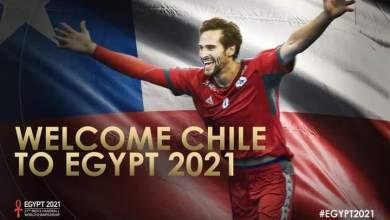 صورة تشيلي آخر المتأهلين لمونديال اليد 2021 ويواجه مصر في الافتتاح
