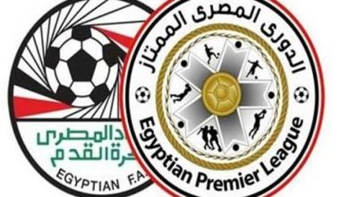 صورة قرعة الدوري المصري للموسم الجديد 20 / 21 الاثنين القادم