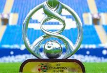 صورة تعرف على نتائج الجولة الرابعة من دوري الأبطال الآسيوي