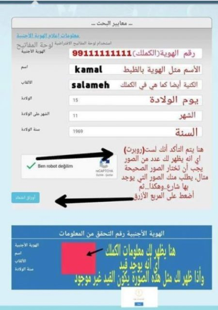 e86122fe f2dd 455b 8a06 da0cd93e890f e1530272299539 - تركيا بالعربي