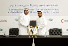Photo of Abu Dhabi Fund for Development Allocates AED67 Million to Healthcare Projects in Hadhramaut Governorate in Yemen