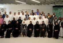 Photo of جمعية الصحفيين عقدت مساء أمس الأول جلسة العصف الذهني بمركز الشباب العربي بأبراج الإمارات