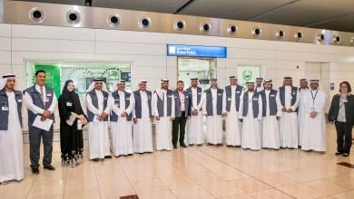 "Emirates Integrated Telecommunications Company PJSC (""du"