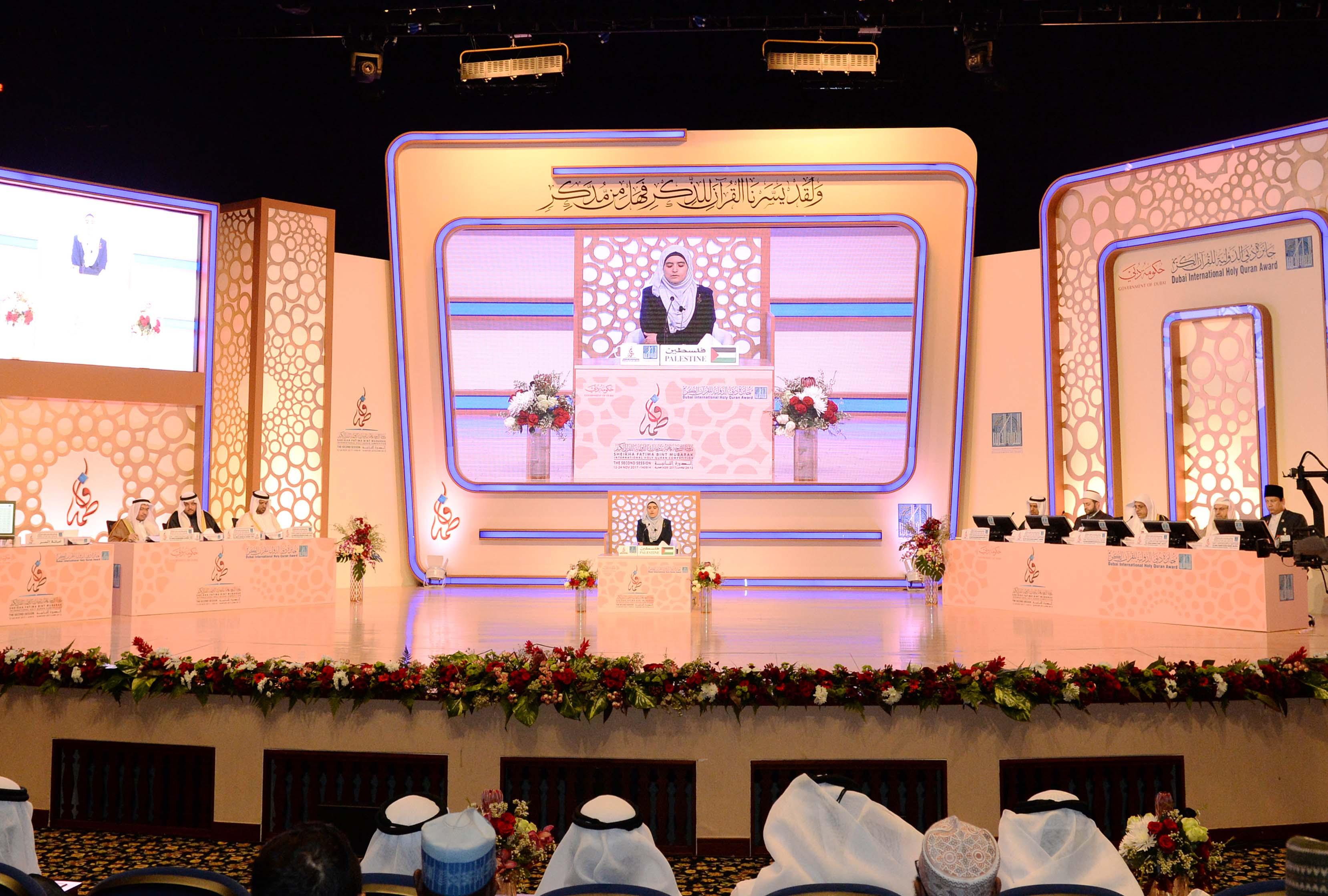 Dubai Quran Award all set for Sheikha Fatima Bint Mubarak