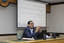 Photo of مركز جمعة الماجد يحتفي بيوم الوثيقة العربية