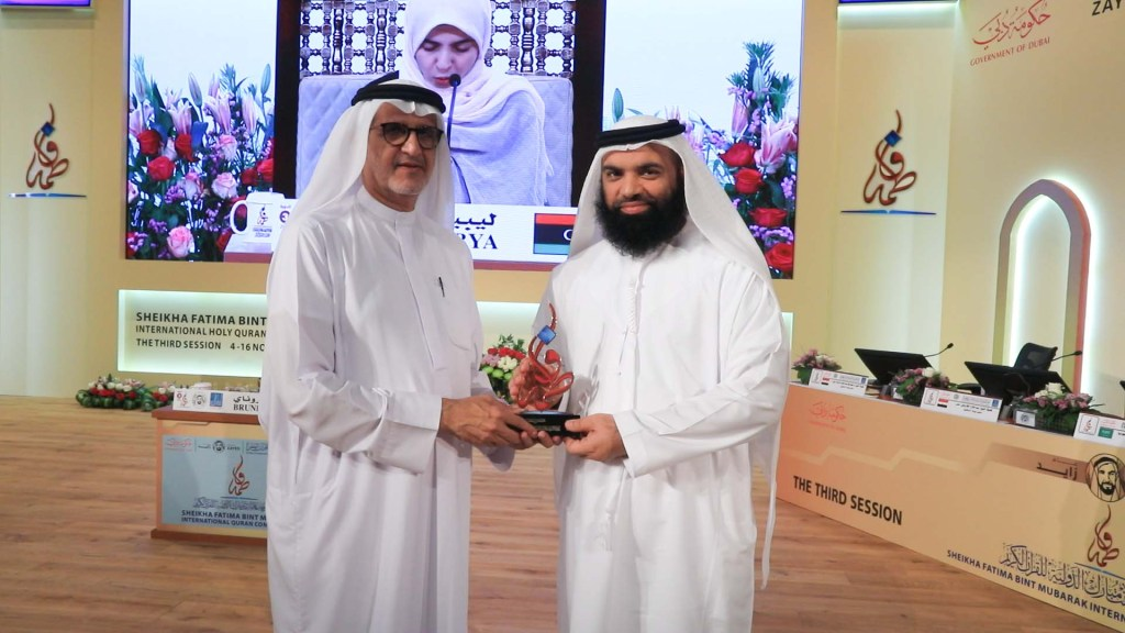 Five contestants sit final tests on 9th day of Sheikha