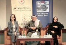 Photo of المرأة الإماراتية والعلوم