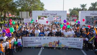 Photo of H.E. Minister Buhumaid leads Dubai Cares' Walk for Education alongside 15,000 participants to mark its 10th anniversary