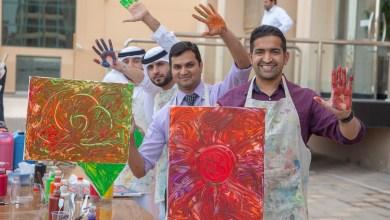 Photo of وزارة المالية تنظم فعالية 'يوم السعادة'