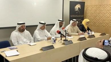 Photo of مؤتمر دبي الدولي للفروسية ينطلق الخميس المقبل