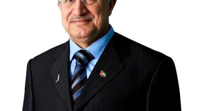 Photo of Dr. Al Madani Named Goodwill Ambassador by PAM