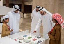 Photo of مركز حمدان بن محمد لإحياء التراث يبدأ الورش الخاصة بمسابقة القصة القصيرة