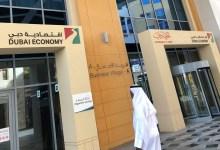 Photo of اقتصادية دبي تصدر 2,805 رخصة جديدة في أبريل 2019 بمعدل 93 رخصة يومياً بإمارة دبي