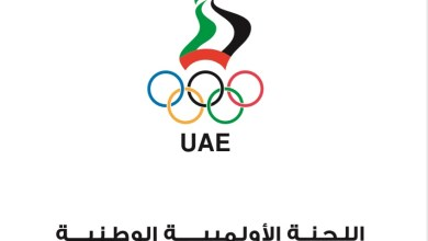 Photo of اللجنة الأولمبية تطلب النظام الأساسي للاتحادات الرياضية