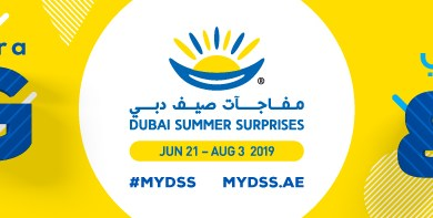 Photo of دبي من أهم الوجهات السياحية خلال الصيف تزخر بتجارب مرحة وعروض مذهلة