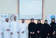 Photo of جمعية الامارات لحقوق الانسان تحتفي بيوم المرأة الاماراتية