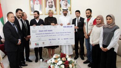 Photo of Mohammed bin Rashid Al Maktoum Charity and Humanitarian Establishment supports Social Solidarity Fund in Brazil
